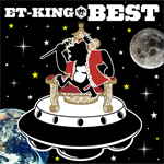 ET-KING - ET-KING BEST[通常盤]