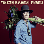 山崎まさよし - FLOWERS (限定盤)