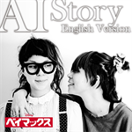 AI - Story(English Version)