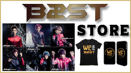 beast store