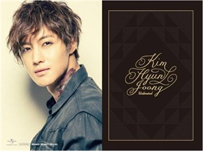 Wholesale and general store Khj _greeting _card _f _