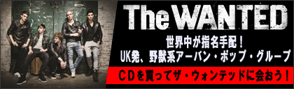 http://www.universal-music.co.jp/wanted