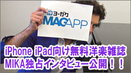 http://www.universal-music.co.jp/magapp