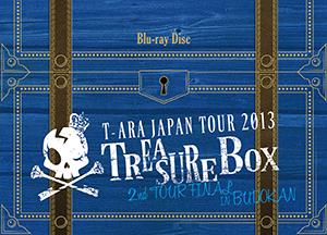 treasure-box_br_jk.jpg?20131120-2018