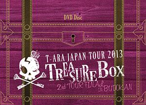 treasure-box_dvd_jk.jpg?20131120-2018