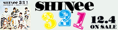 SHINee _321_powerpush