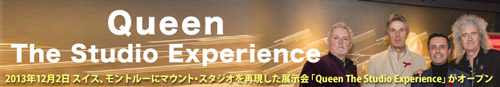 「Queen The Studio Experience」オープン
