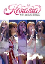 2nd -JAPAN-TOUR-KARASIA_DVD1st
