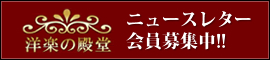 http://cdn-jp.umgi.net/media/429846/02.jpg?20121113-1100