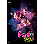 "超新星 - 超新星LIVE TOUR 2013 ""Party""Special Edition"