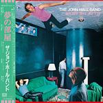 ザ・ジョン・ホール・バンド - 夢の部屋