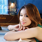 T-ARA - Lead the way /LA'booN[ 初回生産限定盤 B (ジヨンver.) ]