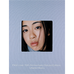 宇多田ヒカル - First Love -15th Anniversary Deluxe Edition-