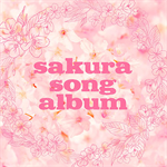V.A. - SAKURA SONG ALBUM