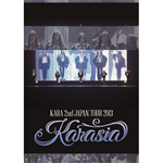 KARA - KARA 2nd JAPAN TOUR 2013 KARASIA