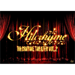 ヒルクライム - Hilcrhyme Theater vol.2