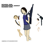 ナンバーガール - School Girl Distortional Addict 15th Anniversary Edition