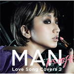 Ms.OOJA - MAN -Love Song Covers 2-