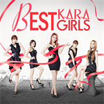 KARA - BEST GIRLS
