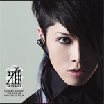 雅-miyavi- - VICTORY ROAD TO THE KING OF NEO VISUALROCK -SINGLES-